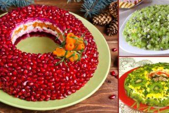 Три изумительных салата для праздничного стола